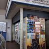 JR西大寺駅のキオスク閉店してた