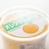 オレンジクリーム キムラヤ