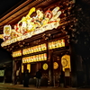 夜の寒川神社