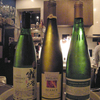 埋もれさせて置くのが勿体無い日本ワイン!〜 丹精込めて造られた北海道のワイン(第二弾)