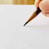 2020年度司法書士試験後 答案構成用紙を何度も確認してしまう問題 【司法書士試験 記述式】