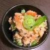 ひじきとさつま揚げのポテトサラダ