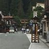 飛騨高山 さんまち 食べ歩き2