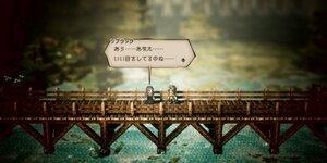 【オクトパストラベラー】サブストーリー「運命の人(2)」攻略条件とクリア報酬まとめ/リバーランド編