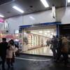 相鉄線横浜駅改札内と外からすぐの星のうどん行ってきたよ!(うどん)横浜駅周辺ランチ情報口コミ評判