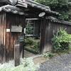 岡山の「スロウな本屋」さん