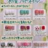 新緑が美しい季節に♡初夏フットネイル☆新作デザインのご紹介