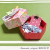 可動式ユニット折り紙「Revealed Flower」。2度目のチャレンジは3.75cm!