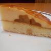 三木市平田のコメダ珈琲店で「洋梨カスタード」を食べた感想