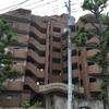 ライオンズマンション南福岡第二|博多区 マンション 売却