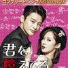視聴リタイアしたその韓流ドラマ、もしかしたら最高傑作かもしれない!