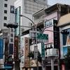 台南   國華街散策です
