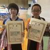 【 試合結果 】平成29年度 中学校総合体育大会 卓球競技 地区予選