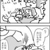 【漫画】娘の不機嫌の原因はこれかもしれない