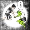 【離活漫画】クズで嘘つきな不倫モラ夫と離婚するまで。 第11話 反撃開始②
