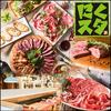 【オススメ5店】上尾・北上尾・蓮田(埼玉)にあるステーキが人気のお店