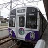 東海たびきっぷを使って豊橋鉄道渥美線に乗る!