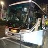 高速バス雑レビュー