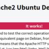 UbuntuをWebサーバーにしてみる