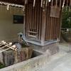 藤森神社の手水舎の水鉢。