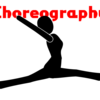 リズム感ゼロ人間 Choreography(振り付け)動画にハマる