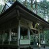 熊本県阿蘇郡高森町 上色見熊野座神社