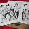 【9月28日の雑記】双葉社から「漫画アクションご愛読者感謝フェア」の複製原画が届きました。