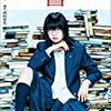 小説【響】HIBIKIの感想!平手さん主演の映画が楽しみです!