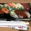 回転寿司 根室花まるでテイクアウト!@札幌ステラプレイス