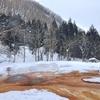 秘湯中の秘湯!秋田県小坂町にある奥奥八九郎温泉に行ってきました!冬に行くのがオススメ!