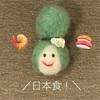 日本食?гиннотаки(ギンノタキ)