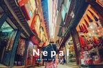 何度でも思い出したいから。写真で旅するネパール【カトマンズ・ポカラ】