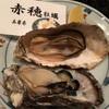 かきしゃぶ屋で牡蠣三昧
