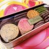 【2021年のバレンタイン】今年のMVP!シェ・シバタの「セック ショコラ バリエ」
