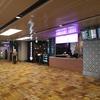 DNATA Lounge (SIN/T1)