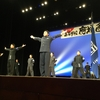 第7回応援団フェスティバルin 静岡  発表内容その3