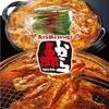 【レビュー】「赤から鍋」の白鬼TKGと赤鬼TKGを食べ比べ!