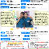 12月の病院新聞 KPC☆NEWS ご紹介