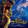 女の子の永遠の憧れ!絶対に見たいディズニー プリンセスの映画 14選