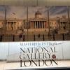 ロンドンナショナルギャラリー展@上野