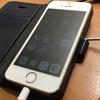 iPhoneSE故障→GEO中古iPhoneでえらい目に遭った話