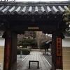 千本釈迦堂の「おかめ」と京都熊野神社