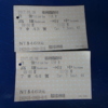 台湾へGo!!3日目(高雄→台中で寄り道♪→台北)