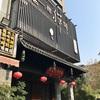 成都市内のオススメホテル