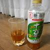 特定保健食品 カフェインゼロのアサヒ食事と一緒に十六茶W(ダブル)を飲んでみました。