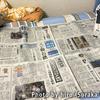 愛媛県の新聞流通考察