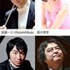 『ベートーヴェン、ピアノ協奏曲三種一挙演奏会(2020.8.6.@フェスタサマーミューザ)』