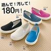 ヒラキの180円スニーカーを買ってみました