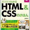 はてなブログでカテゴリーごとに異なるスタイル(CSS)を適用する方法