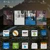 なぜか復活したFireタブレットのAmazonプライムミュージック